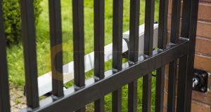 Security 2 1 300x160 - Ogrodzenie SECURITY